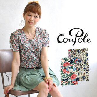 "Compact Tee where sweet めに prepared ""genuine floral design."" Is out in in in a simple silhouette making use of delicate fabric having a fan all over the world; ◎ / short sleeves ◆ Coupole (クーポール): Liberty fabric flower puff sleeve T-shirt"