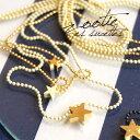 華奢なボールチェーンに小さな星モチーフの付いた三連ネックレス。長さも大きさも異なるチェーン&モチーフがオトナ可愛いアクセサリー♪/ツートン/コンビカラー◆zootie(ズーティー):バイカラースターモチーフトリプルチェーンネックレス