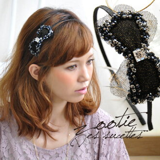 In the bijou of the square type, it is lam to beads. Kira Teru Kira くりぼん type hair accessories / second party / banquet / hair ornament / hair arrangement ◆ Zootie (zoo tea) where is recommended in the party scenes such as wedding ceremonies: Tulle lei y