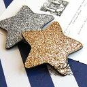 ゴージャス感たっぷり◎さらに星を形どるように小さな丸いビーズが飾られています。