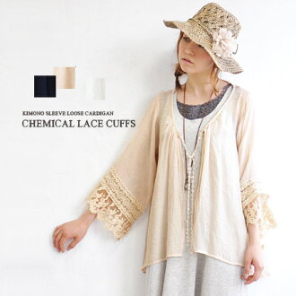 Airlines Cape orchestrated in slightly shiny washer Boyle material. With a tiered tulle lace at cuffs! / shirts and tunic-length diffrence / ライトアウター / thin / women ◆ レースカフスキモノスリーブミラージュ blouse Cardigan