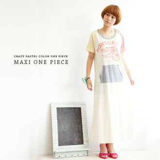 Casual maxiskirt one piece / Lady's / short sleeves / long shot length ◆ MONTGERON バイスクルプリントパステルクレイジーマキシ length T-shirt one piece of the bicycle handle of that it was arranged colors lighthearted ♪ sleeve and pocket, neckline as for the crazy color if such a gentle color was smart
