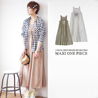 Simply because it is basic maxiskirt one piece. The Indian print no sleeve long shot one piece ◆ LIBERTY emblem print pile maxiskirt length tank one piece which did the studs-like decorations with ♪ metallic beads worried about a pile material with a fee
