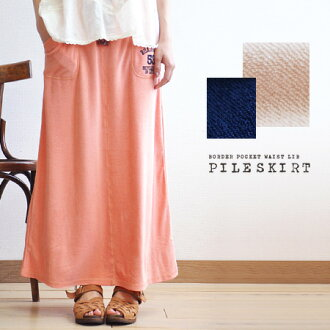 Comfortable soft Terry cloth Maxi-length skirt. Beautiful silhouette just spread too proud! Even peeked at a glance and the stripes and カレッジロゴ print casual playfulness ◎ West and long-length / GM ◆ エンブレムボーダーポケットパイルマキシ skirt