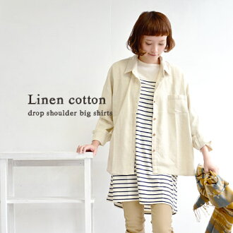Natural cotton linen shirt wear a wide silhouette. Directing the adults come off feeling a wide ユルシルエット of Dolman ◎ coat to even recommend! / plain ◆ special! コットンリネンツイルドロップショルダー wide shirts