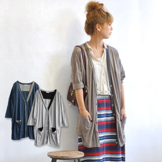 "A color dresses in a casual way ""for an instant""! The slow, long cut-and-sew cardigan using two kinds of T-cloth material. The thin cloth / haori / outer / plain fabric / dolman sleeve style / Lady's ◆ by color piping long shot cardigan which i"