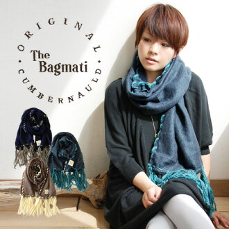 Decorate unique code ロングフリンジ plump oversized muffler! Large format can be used to wrap and throw! / Solid / モヘアストール / blanket ◆ BAGMATI ( バグマティー ): ビッグスラブフリンジラージ stall