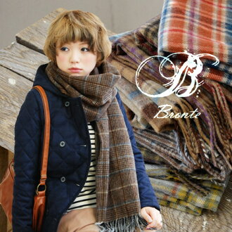Enjoy the high-quality 100% wool fabric check pattern scarf. In prickling sensation almost feel soft and adult color scheme to attract large scarf / shawl ◆ Bronte at home (home ブロンテアット) Tartan check scarf