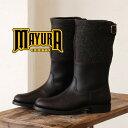 スペインの老舗ブーツメーカーMayuraのウールフェルト切り替えジョッキーブーツ。