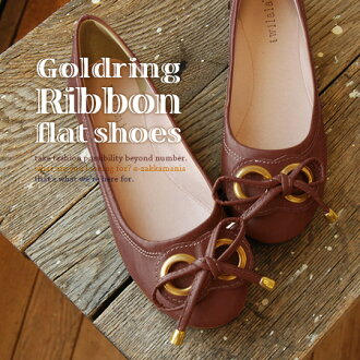 Round toe flat shoes gold ring tastefully decorate the toe. Friendly soft faux leather with it comfort and low heel pettanko pettanko pumps excellent walking ◎ / ballet shoes ◆ ツインゴールドリングリボン flat pumps
