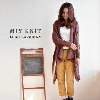 Hood, a little to the casual. A lady with a waist Ribbon diffrence ロングカーデガン. Rippling there to hem the front one quilt in buttons! / gowns / long-sleeved ◆ フードトッパー knit Cardigan with belt