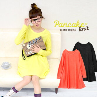 Enjoy the colors this year! ニットソーワンピ using a fluffy pile style material. Along the body Palm up and minivan spread hairline and knee-length and knee-length / solid / API ◆ Zootie ( ズーティー ): pancake knit A line one piece dress