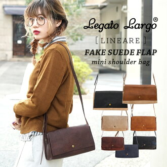Pasting fake suede material inside the angled seat Pochette expressed in real laminated leather texture. As the clutch bags ◎ / diagonal shoulder strap, Cliff / leather ◆ ナチュラルフェイクレザーミニショルダー bag