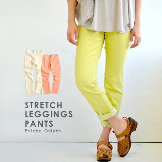 Excellent stretching forces proud carefree fabric skinny pants! もたつかない a simple detail, easy to use layered フルレングスパンツ / women's / cotton / cotton / レギパン / easy pants ◆ put leggings pants [plain]