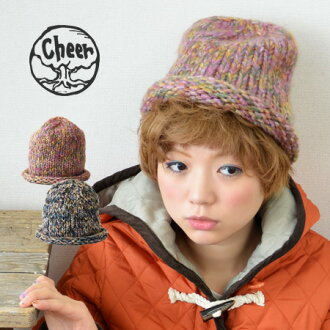 The getting covered feeling that is gentle with cute colorful knit with knit hat ♪ feeling of soft mixture. Even if cover like a knit hat by adjusting curl condition; ◎◆ cheer (cheer): ウァリウス MIX knit cap