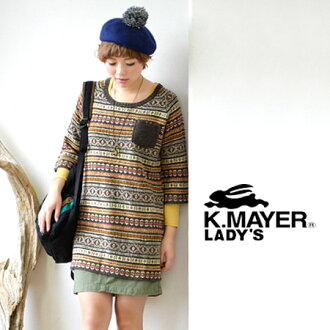 Colorful folklore pattern loose silhouette simple, easy to use long sweater! / wool mixtures / pullover / seven minutes sleeves / 7-sleeves ◆ KRIFF MAYER ( cliffmeyer ): フェアアイルボーダーラグランニットチュニック