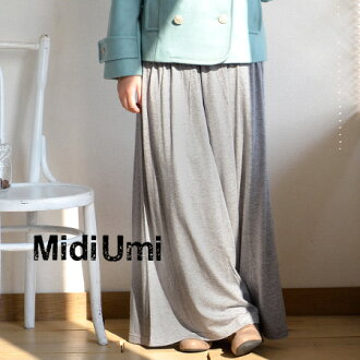 It is with the petticoat underwear which I be seen through, and is prevented. The slow silhouette of the thin cut-and-sew cloth of the cotton rayon material is totally wide underwear / flare / スカンツ / Lady's /3-72059 ◆ MidiUmi (midi pus) C/W tuck PT such