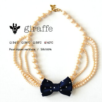 A pearl beads necklace to totally draw the line such as the collar on. It is with ribbon Thailand of the dot pattern in the center. It is ◎ /40 ℃ /PLA1612A ◆ giraffe (giraffe) pearl tippet necklace in the party scene and a wedding ceremony, a banquet, th