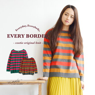 M/L size! Border pattern knit sweater Womens tops enjoyable basque shirt ◆ Zootie : EVERY BORDER orginal knit boat neck cutsew
