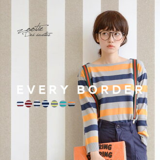 Ish this year before rising ♪ every enjoyable deformation バスクシャツ of drop shoulder wide Bader pattern nit setter / women's long sleeve / French casual / marine / pullover ◆ Zootie ( ズーティー ) :EVERY ボーダースリットボートネックニットカットソー