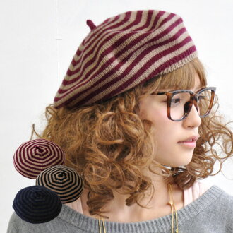 The horizontal stripe knit beret of a chic adult. It is affinity preeminence ♪ /HAT/ hat ◆ border wool knit beret with what kind of coordinates from the getting covered feeling ◎ casual clothes which are tender with the wool knit which I raised with the