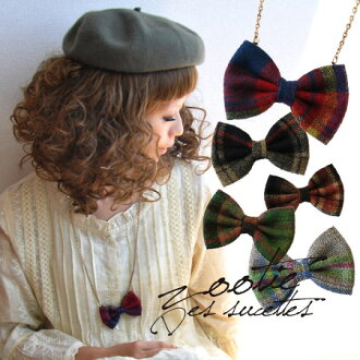 It becomes the slightly smallish bow tie and appears! Bow tie ribbon necklace ♪ / りぼん / adjuster chain
