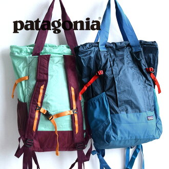 Super lightweight ライトウェイトトラベルトート bags with tear-resistant double RIP stop nylon material. 2WAY specification as a daypack! / 26L/26 l / pocketable / unisex / 48807 ◆ ( Patagonia ) patagonia LIGHTWEIGHT TRAVEL TOTE