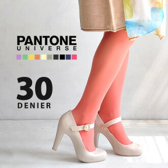 Create a thin 30 D! All 10 color colorful PANTONE tights, this year is especially important! Cuttings is still from the feet. Comfortable stretch to fit securely / legwear/stockings/pantyhose / plain ◆ PANTONE UNIVERSE ( パントーンユニバース ) 30 デニールカラータイツ
