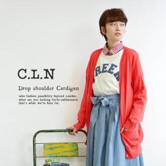 Longer length loose atmosphere! easy-to-use of inner and a simple コットンニットカーデガン / coat/ライトアウター/ladies ◆ C.L.N( シーエルエヌ ): ミモエドロップショルダーライトニット long Cardigan [V-neckline, long sleeve]
