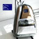 メッセンジャーバッグブレイクのきっかけとなった、アメリカ発のバッグブランドPetersMountainWorksのDayPack。