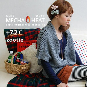 Popular HEAT sewn / crew neck/u neck and warm / Ron Tee / long sleeve / cold / heat / under / アンチピ ring ◆ Zootie ( ズーティー ): Mecha ヒートラウンドネックカットソー