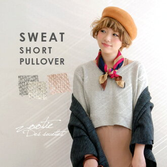 Layering my Kore! Relaxed pullover / 7 minute short width women's sewn / mini fleece ◆ Zootie ( ズーティー ): Tobi back hair スウェットドロップショルダーショートプル over
