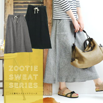 Short Maxi-length & West adjustment strap built in delicate, I'm also Petite who also relief! Its A ラインロング skirt and mini back hair トップスイン an easy ◆ Zootie ( ズーティー ): Tobi back hair スウェットマキシ skirt