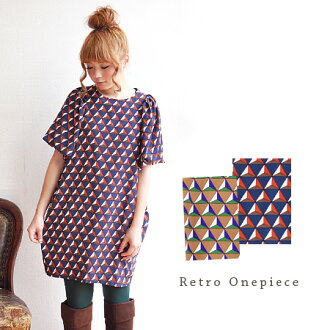 Retro and colorful ♪ down have plenty of volume for the cocoon silhouette of geometric pattern チュニックワンピ! In classy fabrics to the formal ◎ / short sleeve / knee Voile ◆ ジオメトリーバルーンスリーブコクーンワン piece