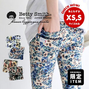レギンス オリジナル BettySmith スキニーパンツ レディース ボトムス フラワー イーザッカマニア ストレッチ