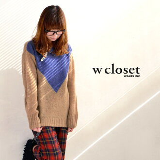 Long sleeves long sweater of the real wool knit that the front was big, and it was arranged colors by a triangle type. Simple design / Lady's / knit pullover ◆ w closet (double closet) which is easy to put on the outerwear: Triangle by color Shetland woo