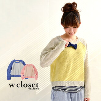 Sleeve became color, full width and slightly short-length raglan sleeves sweater. Authentic knit long sleeve knitwear / ladies ◆ w closet ( ダブルクローゼット ): ラグランバイカラーシェットランドウールニットプル over