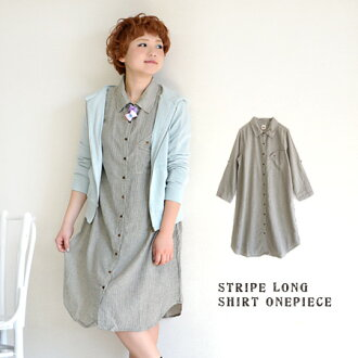 The stripe pattern long shirt that I prepared in a good hemp blend material in spring and summer. It is a relaxation silhouette of the body relaxedly! / long sleeves / Lady's / linen / knee length / knee-length / spring one piece ◆ natural stripe long shirt-dress