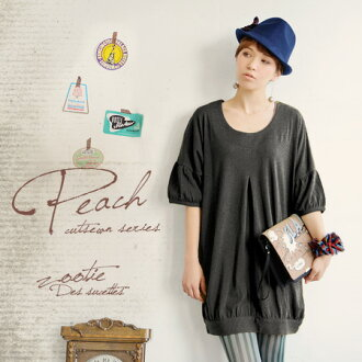 Sweet, but not sweet. Deformation プルオーバーチュニック of loose drop shoulder. Arm cover ◎ / short sleeve / / 5 sleeves and sewn / cocoon silhouette ◆ Zootie ( ズーティー ): ピーチドロップパフスリーブワン piece