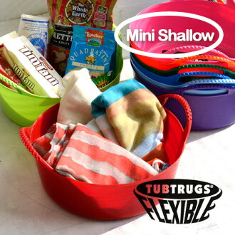 "European-born カラフルゴム bucket ""shallow"" mini ver. Shallow 5-liter, usage is endless! Gardening, Interior, food OK / wristlet / bowls and kitchen utensils kitchenware ◆ Tubtrugs ( tubtrugs ) :Tubtrugs Mini Shallow 5 L"