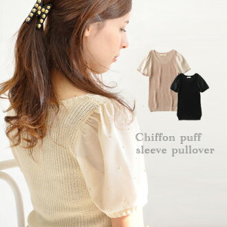 Bodice face rich wonder why knit the sleeve is designed in the dot pattern chiffon gold beaded short sleeve sweater. Sweet lady in atmosphere with the sizing too compact and feminine ♪ ◆ ゴールドビーズシフォンパフスリーブニ�