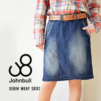 Wrap skirt in soft denim material designed by kuttari. Enjoyed code knee intergrated with realistic color feeling like grub it! / vintage/MIDI/Middle/jeans ◆ johnbull ( jumble ): Leightons denim wrap skirt [AK641]