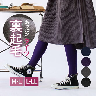 This without the not welcome winter! Fashionable wear color tights sense, back fleece tights / socks / socks / cold / plain / ヒートインナー ◆ Zootie ( ズーティー ): only! Snug back brushed tights.