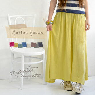 Maxi-length skirt of sheer cotton material. Born with no lining falling feeling and comfort! Enjoy Petite, tall, with long skirt! Dates / solid / long ◆ Zootie ( ズーティー ): cotton gauze tenjiku Maxi skirt