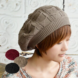 Nanoco-らしい knit beret on the scallop shell knitting such as the flower. The getting covered feeling ◎ / knit cap / knit hat / ニットワッチ / ぼうし ◆ scallop shell border knit beret which I put it on to knit knit indulgently softly, and the mouth is a lib change,