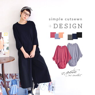◆ Design Plus fish tale tunic