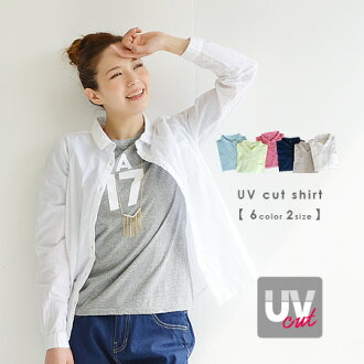 Take advantage of simple regular shirt anti-UV! Crisp and supple cotton polyester material with UV absorbers and UV line confusion agent, full size カッターシャツ / women's / long sleeve / plain ◆ UV cut shirt blouse [plain]