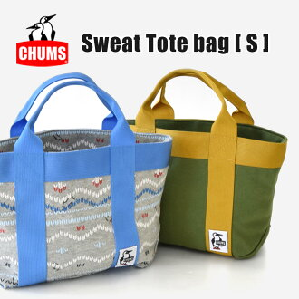 Perfect for the lunch bag or bag! Sweater material x tailored nylon material different material MIX Touton bag / bicolor / color / bag / bag / Bento bags / unisex / men combined /CH60-0726 ◆ CHUMS ( chums ): tote bag [S]