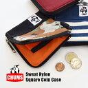 新色追加!ちょっとした細かい小物入れとしても使える男女兼用ユニセックスSquare Coin Case。