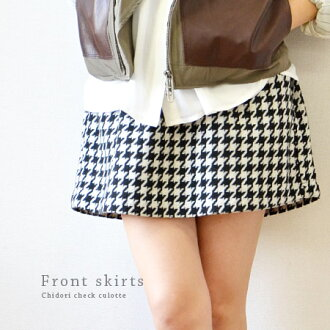 """Visually skirt"" ""I wear it the feeling short pants"" which two pieces of fronts sewed. A culotte skirt of the plover checked pattern. The waist of the fake leather is easy with rubber specifications! ◆Cross-woven lattice front skirt c"